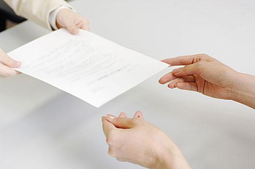 購入申込書の画像