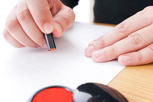 売買契約書の画像