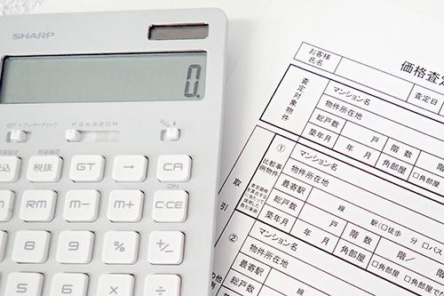 不動産査定書と電卓