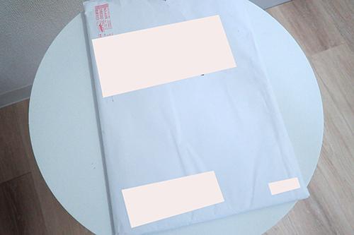 不動産査定結果の封筒