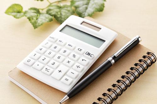 譲渡所得の計算の画像