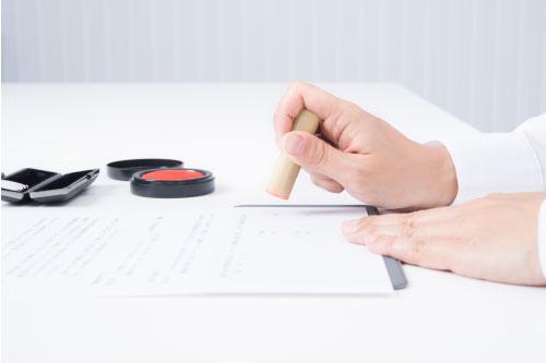 契約書のイメージ画像