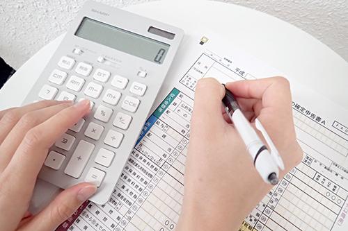 税金の計算のイメージ画像