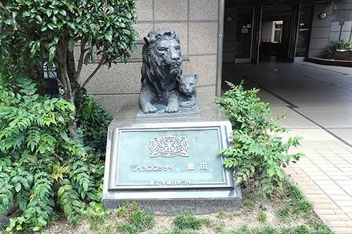 ライオンズマンションの画像
